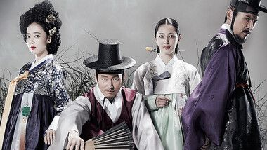 The Merchant: Gaekju 2015