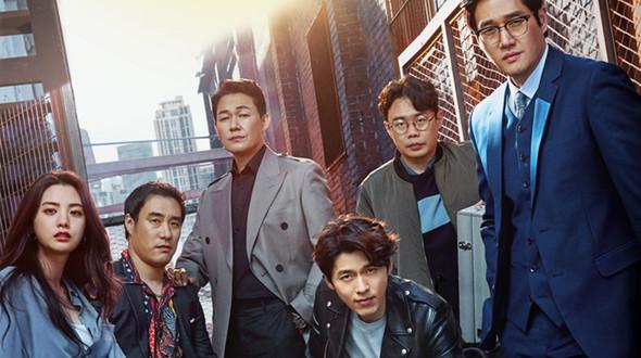 The Swindlers -  - Watch Full Movie Free - Korea - Movie -4637