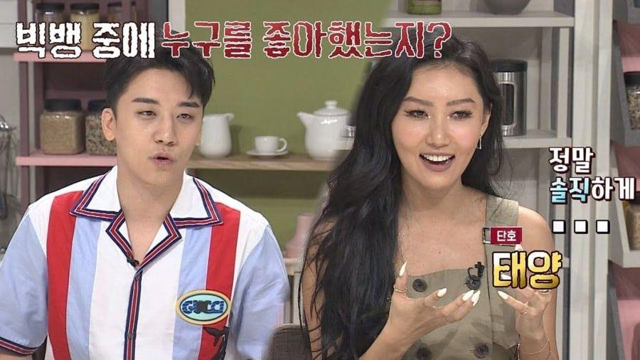 BIGBANG's Seungri Asks MAMAMOO's Hwasa Who Her Favorite BIGBANG Member Is
