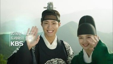 Trailer 5: Love in the Moonlight
