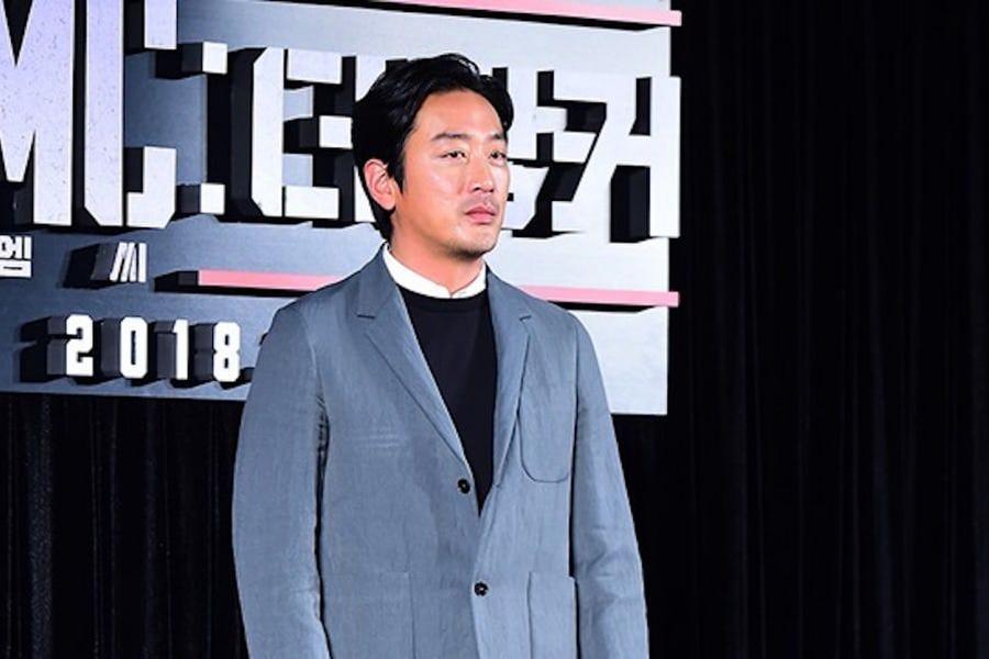 Ha Jung Woo Purchases Building In Seoul Worth 7.3 Billion Won