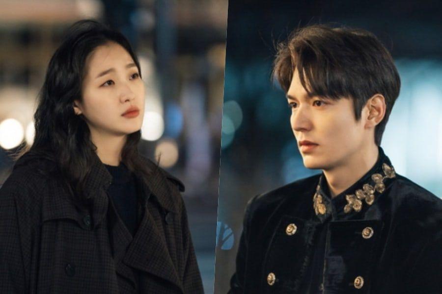 Lee Min Ho y Kim Go Eun tienen un primer encuentro intrigante en ...