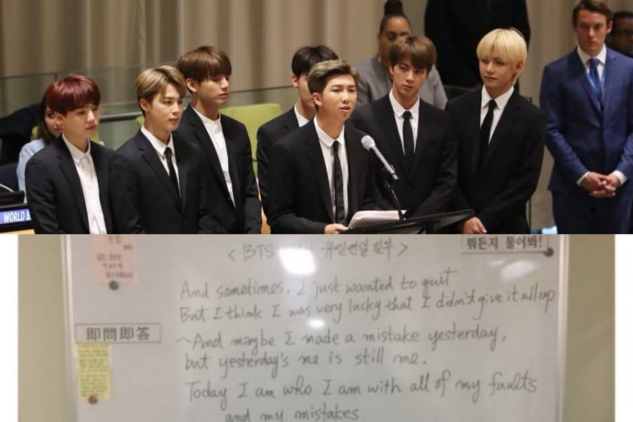 Bts Leader Rm S Un Speech Used As Education And Test Material In Various Countries Soompi