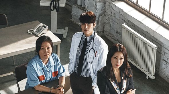Room No  9 - 나인룸 - Watch Full Episodes Free - Korea - TV Shows
