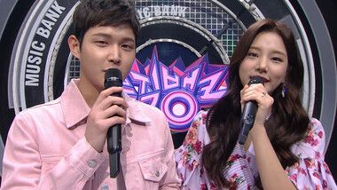 Music Bank K-Chart Episode 923