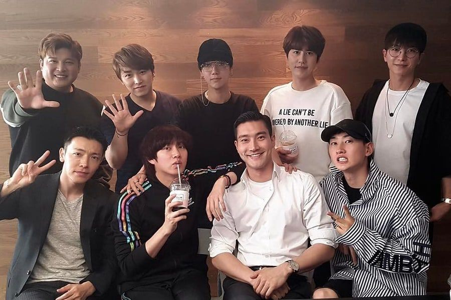 Super junior dating 2018