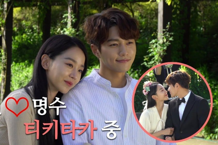 """Watch: Shin Hye Sun And INFINITE's L Can't Stop Complimenting Each Other In """"Angel's Last Mission: Love"""" Making Video"""