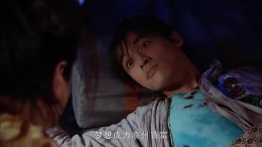 Chinese Paladin 3 Episode 1