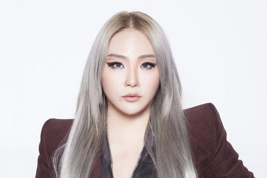 CL Announces Decision To Postpone Album Release