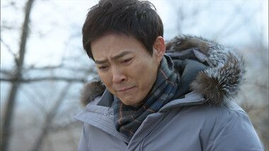 My Only One Episode 67