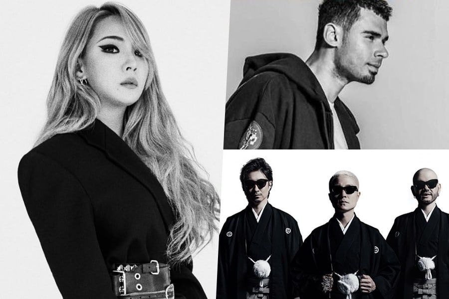 CL And DJ Afrojack To Feature In Japanese Group PKCZ's New Digital Single