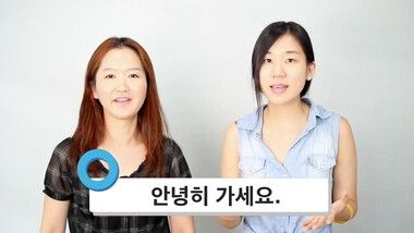 TalkToMeInKorean 143회: How NOT to Say 'Take Care' in Korean