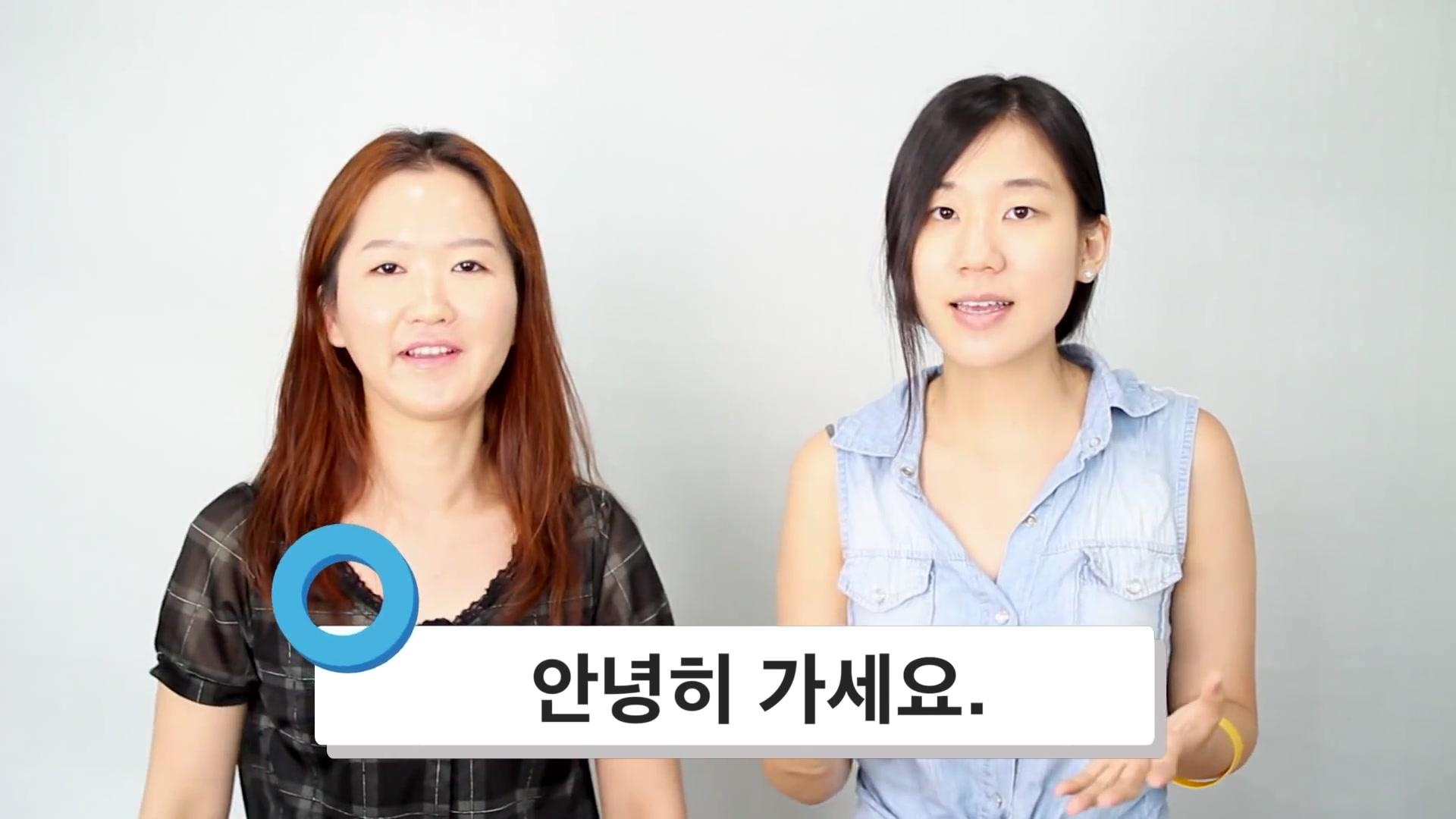 TalkToMeInKorean Episode 143: How NOT to Say 'Take Care' in Korean
