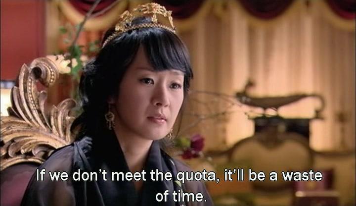 Goong S Episode 3