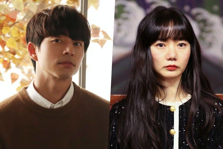 Gong Yoo en conversaciones para protagonizar un nuevo drama de ciencia ficción distópico junto con Bae Doona
