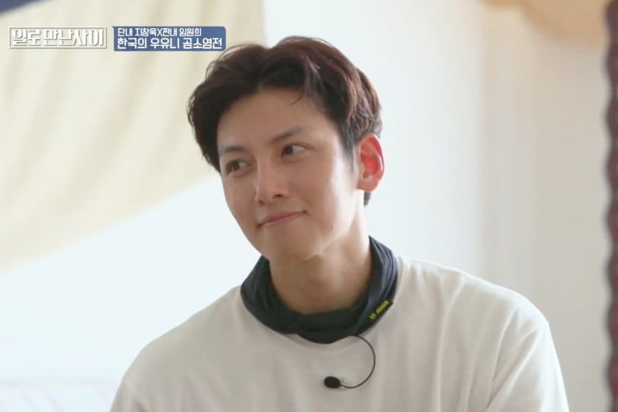 Ji Chang Wook Talks About Wanting To Be A Better Son To His Mother