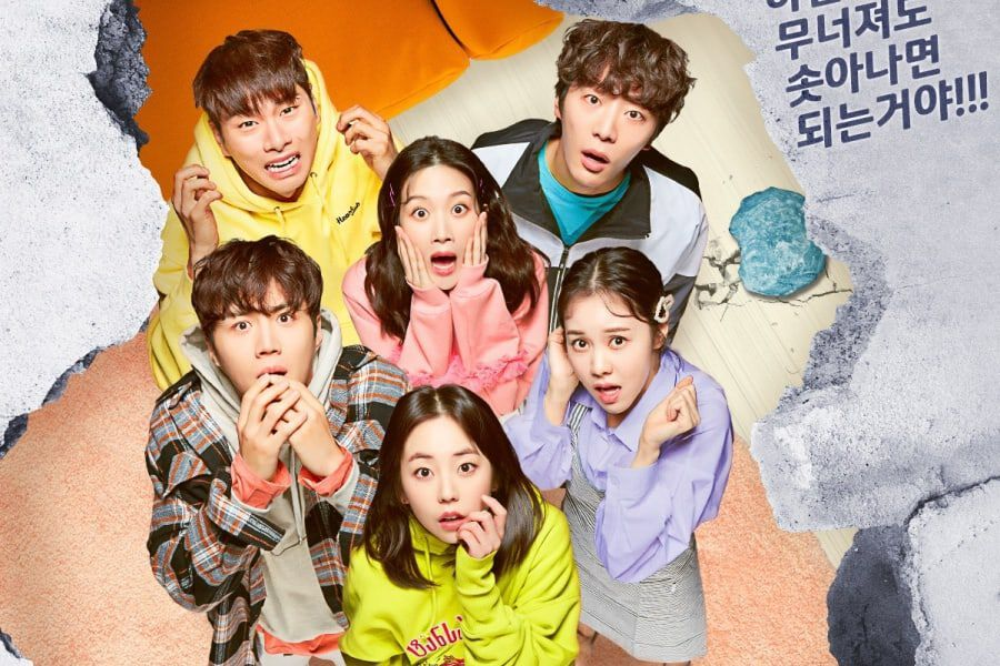 "Reasons To Tune In To The Premiere Of Hilarious Comedy ""Welcome To Waikiki 2"""