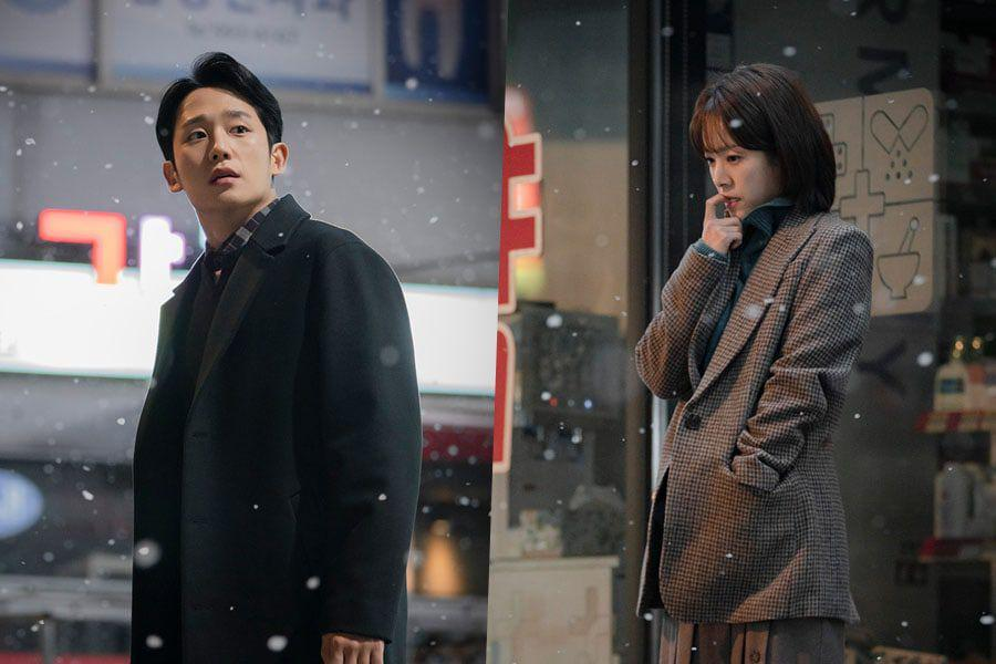 "New stills have been released for MBC's upcoming drama ""One Spring Night"