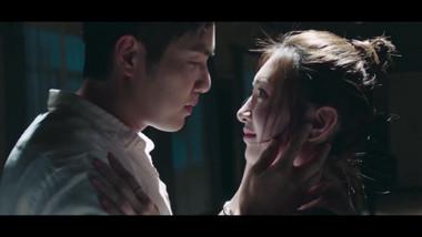 Teaser: Memories of Love