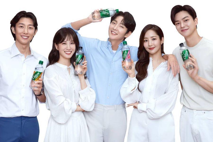 Смотреть: Lee Joon Gi, Park Min Young, Song Kang, Park Eun Bin И Kang Ki Young Star В Рекламе Напитков Вместе