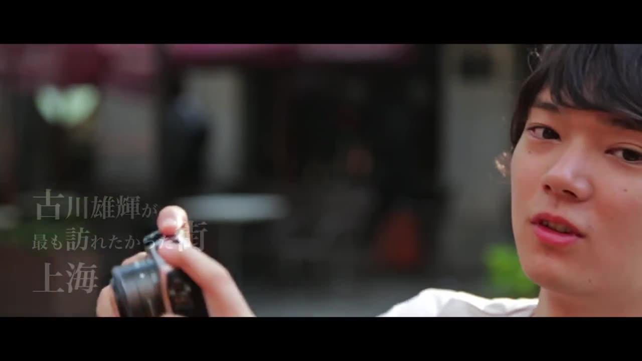 DVDThe First Step -Yuki Furukawa in Shanghai-SPOT: The First Step - Furukawa Yuki in Shanghai -