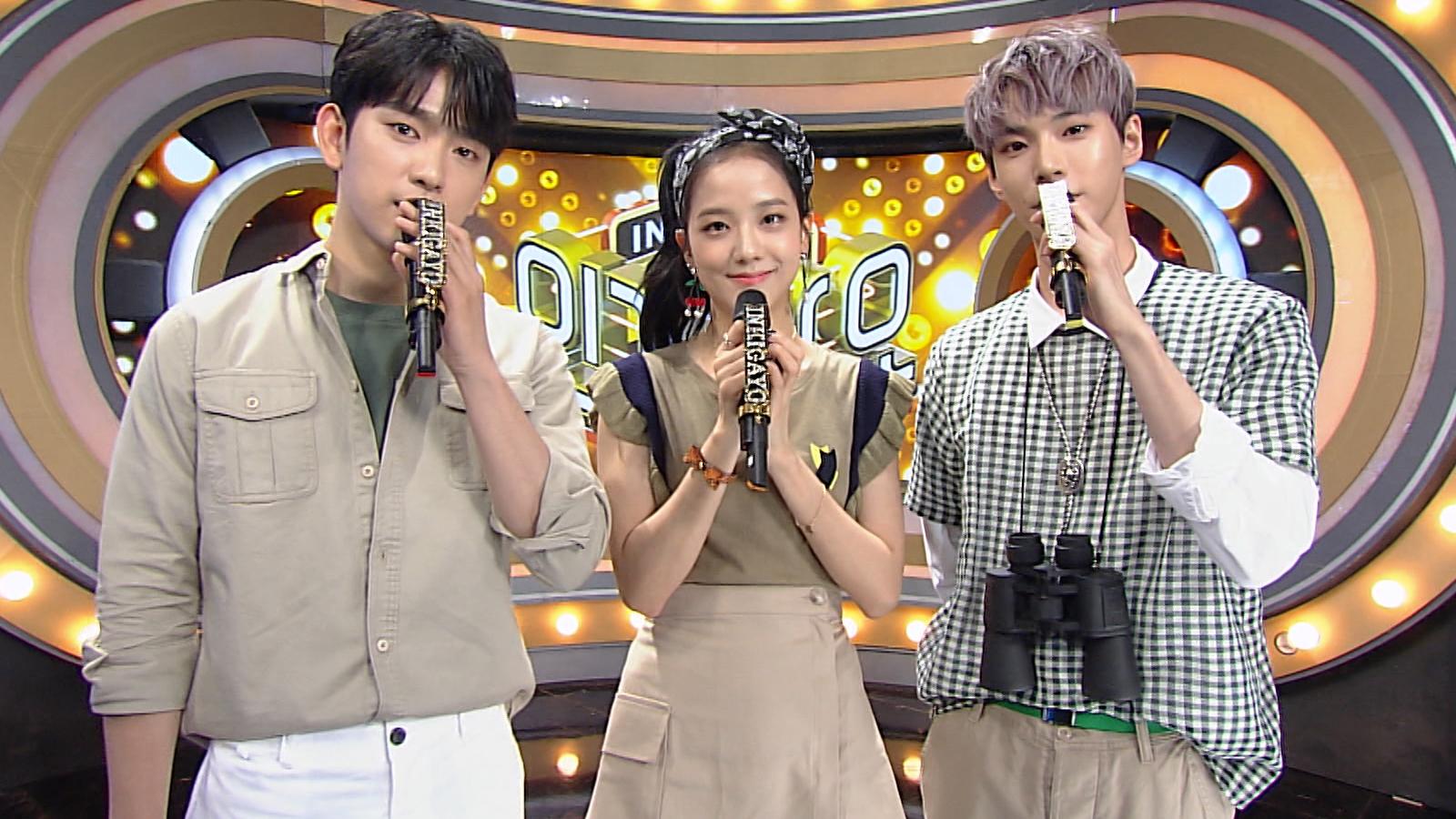 SBS Inkigayo Episode 923