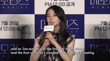 Showbiz Korea Episode 2203: Ahn So-hee(안소희)'s Interview for the movie 'Memories(메모리즈)'