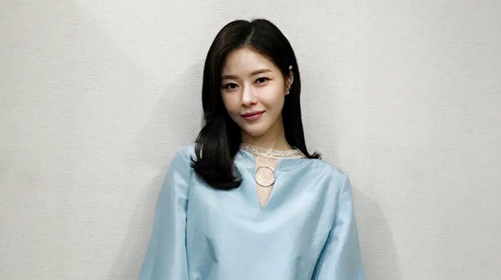 Park Ha Na