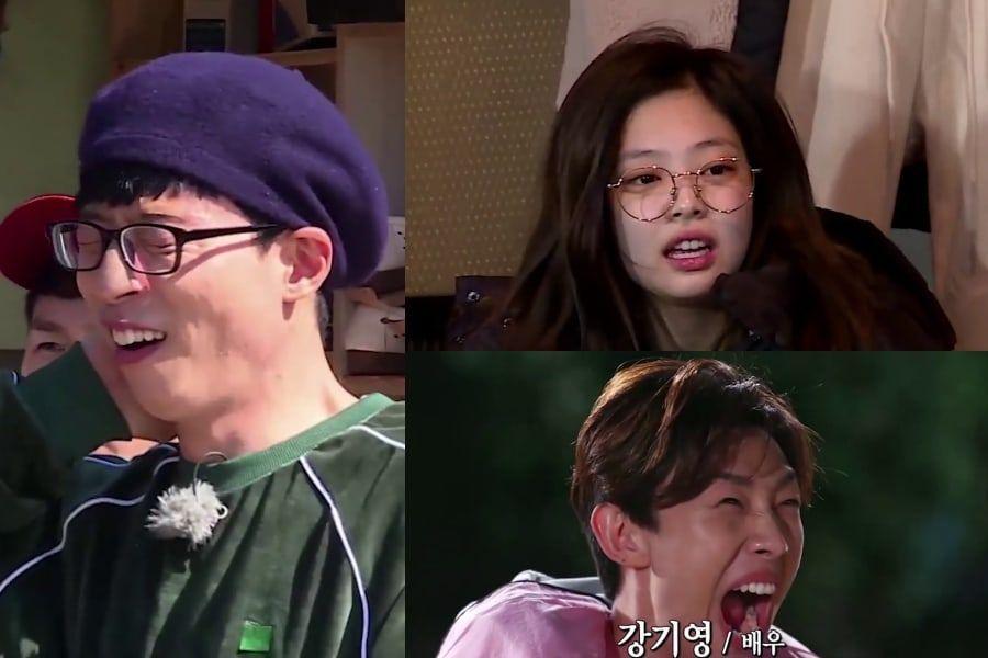 Update: Yoo Jae Suk, BLACKPINK's Jennie, And More Let