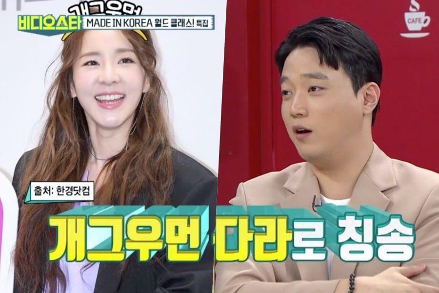 Sandara Park y Ryan Bang hablan sobre las diferencias entre la televisión filipina y la coreana + Revelan si celebridades filipinas la han invitado a salir