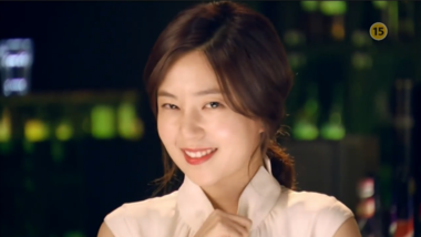 Trailer 1: My Daughter, Geum Sa Wol