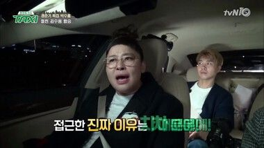TAXI Episode454 Part10: Taxi Highlights