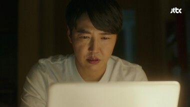 Ms. Temper & Nam Jung Gi Episode 1