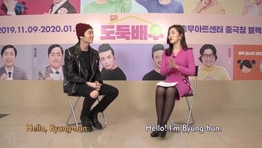 Showbiz Korea Episode 2271: I am Byung-hun(병헌)! Interview for the play 'Actor Thieves(도둑배우)'