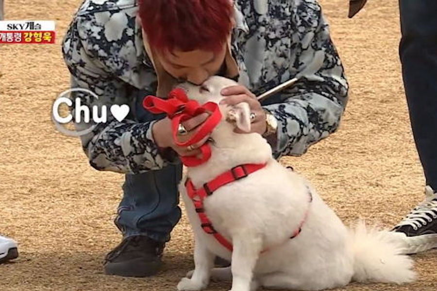 Crush Reveals One Of His Songs Was Inspired By His Dog