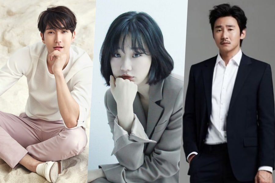 Choi Siwon's Upcoming Drama Adds More Actors To Its Supporting Cast
