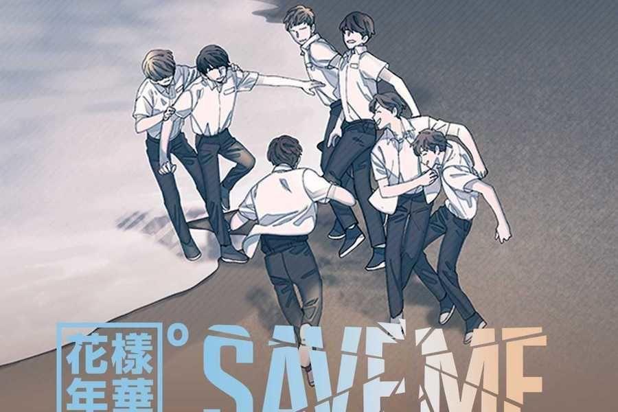 """BTS lanza la serie de cómics web """"Save Me"""" en asociación con Naver Webtoon"""