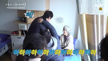 Behind the Scenes 9: Episode 9, 10 Filming: My Mister
