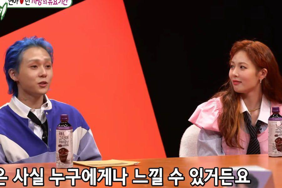 """HyunA and DAWN Talk About Their Five-Year Relationship On """"My Ugly Duckling"""""""