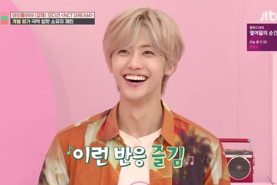 "NCT Dream's Jaemin Confuses ""Idol Room"" MCs With His Unique"