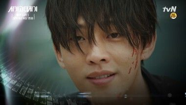 Episode 15 Preview: Chicago Typewriter