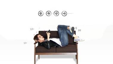 Nam Tae Hyun: Midnight's Girl