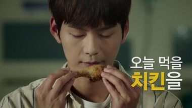 Teaser 1: The Best Chicken