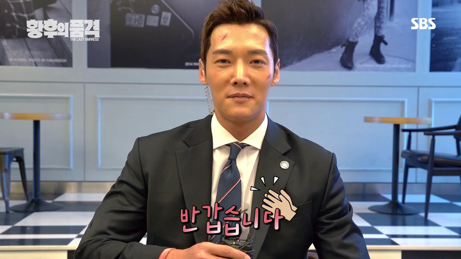 Interview: Choi Jin Hyuk: La última emperatriz