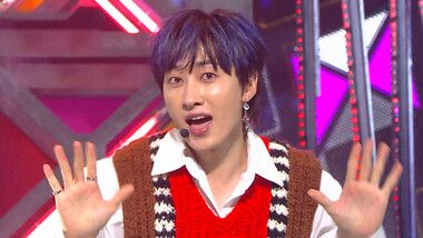 SBS Inkigayo Episode 971