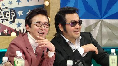 Radio Star Episode 657