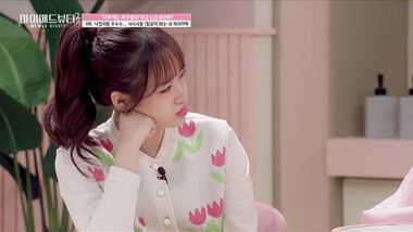 My Mad Beauty 3 Episode 9