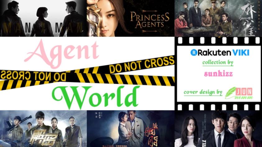 Agent World!
