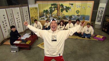 Running Man Episode 487