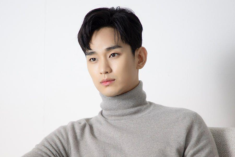 "Kim Soo Hyun In Talks To Make Special Appearance On ""Crash Landing On You"""